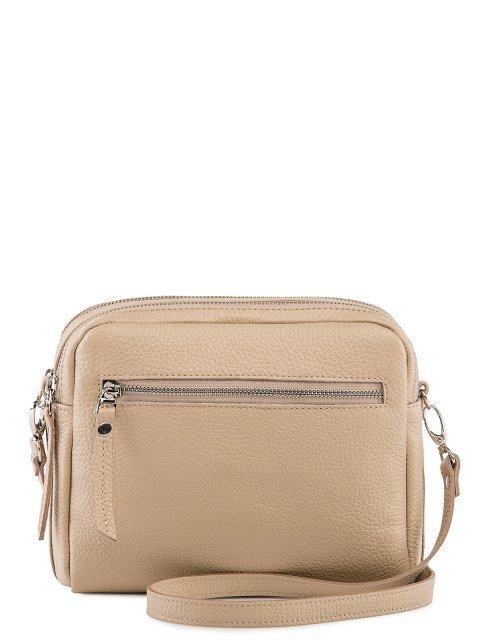 Бежевая сумка планшет S.Lavia - 4375.00 руб