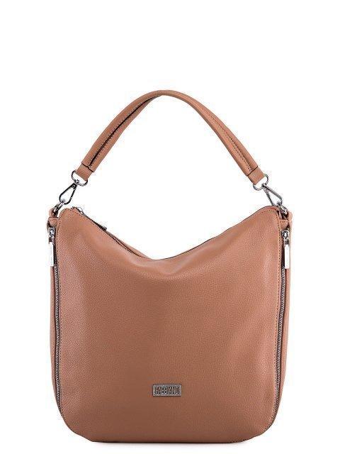 Розовая сумка мешок Fabbiano - 3499.00 руб