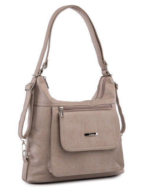Бежевая сумка мешок S.Lavia (Славия) - артикул: 980 601 25 - ракурс 1