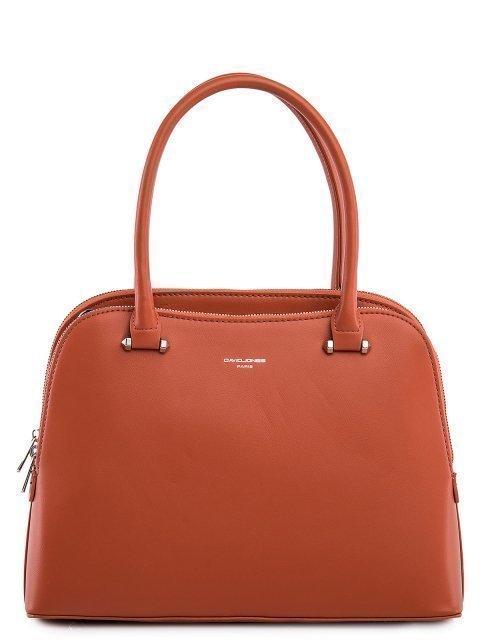 Коралловая сумка классическая David Jones - 3399.00 руб
