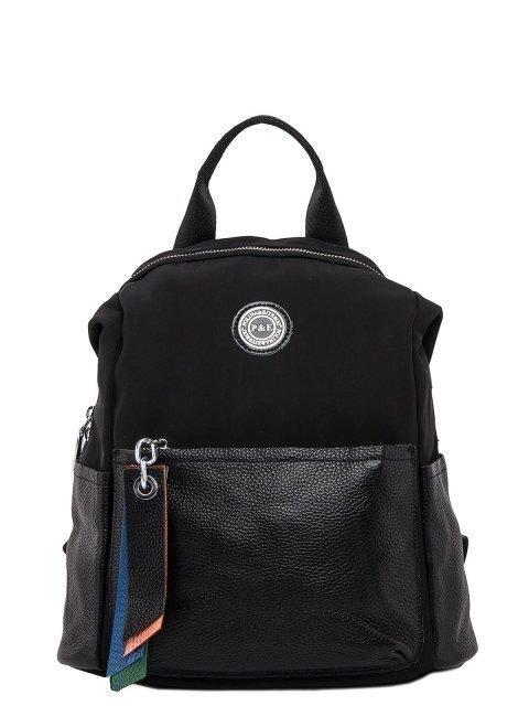 Чёрный рюкзак Polina - 3342.00 руб