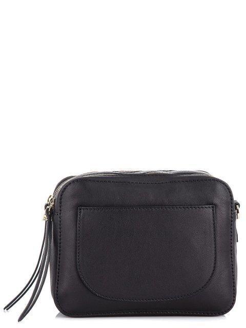 Чёрная сумка планшет Gianni Chiarini - 8334.00 руб