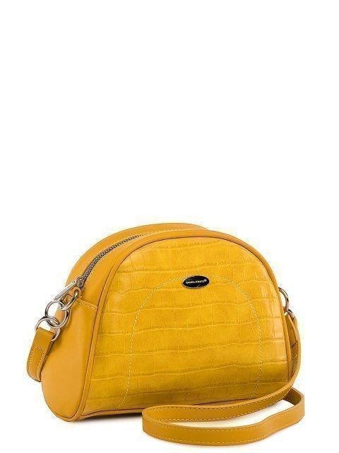 Жёлтая сумка планшет David Jones (Дэвид Джонс) - артикул: 0К-00026291 - ракурс 1