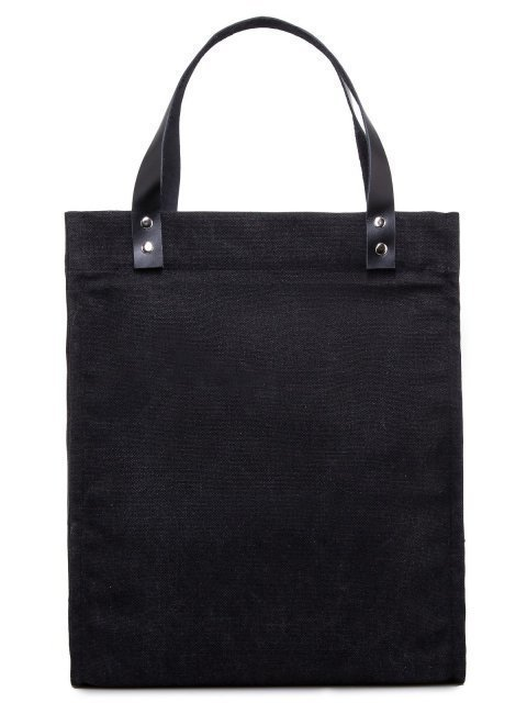 Чёрный шоппер S.Lavia - 2184.00 руб
