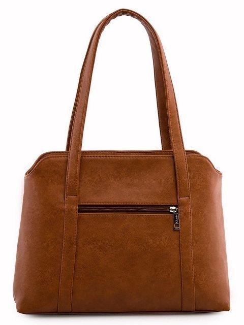 Рыжая сумка классическая S.Lavia (Славия) - артикул: 1139 901 22 - ракурс 3