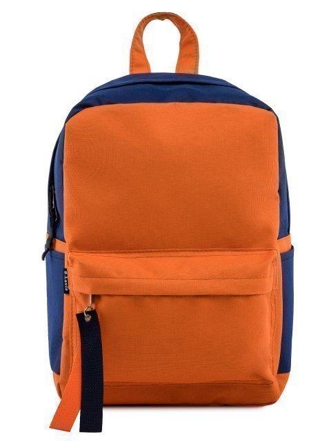 Оранжевый рюкзак S.Lavia - 1609.00 руб