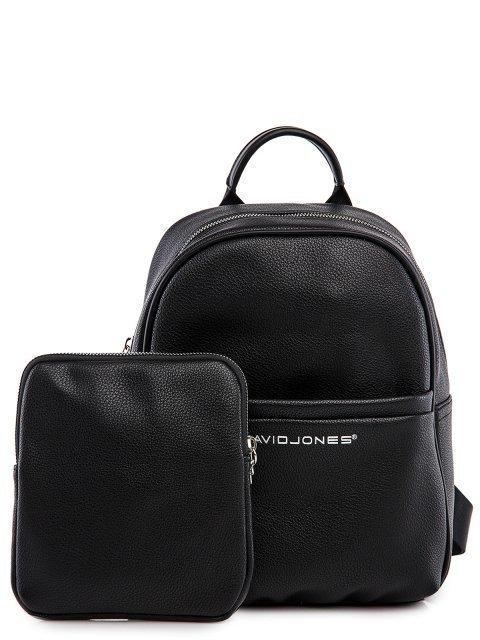 Чёрный рюкзак David Jones - 2820.00 руб