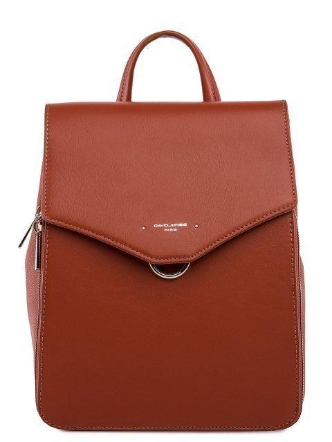 Рыжий рюкзак David Jones - 3299.00 руб