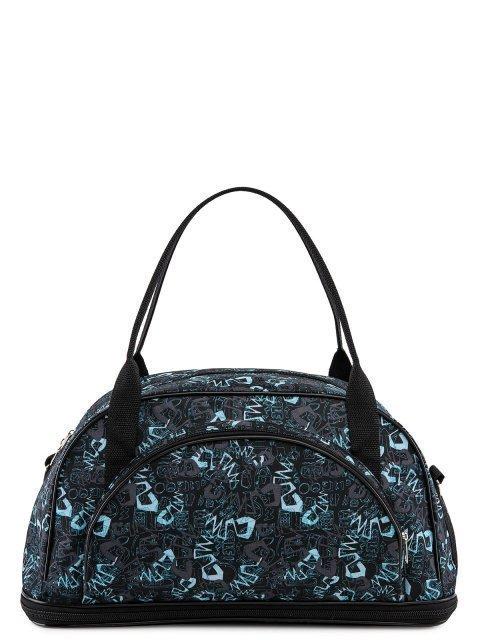 Голубая дорожная сумка S.Lavia - 979.00 руб