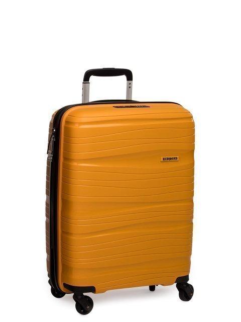 Жёлтый чемодан REDMOND - 6299.00 руб