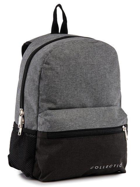 Серый рюкзак Lbags (Эльбэгс) - артикул: 0К-00029123 - ракурс 1