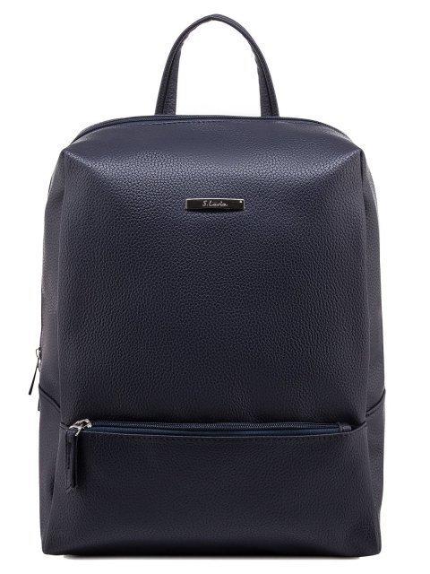 Синий рюкзак S.Lavia - 1791.00 руб