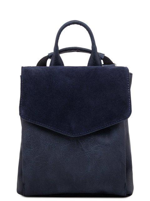 Синий рюкзак S.Lavia - 2519.00 руб