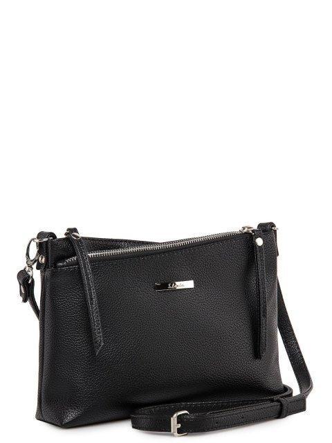 Чёрная сумка планшет S.Lavia (Славия) - артикул: 798 902 01 - ракурс 1