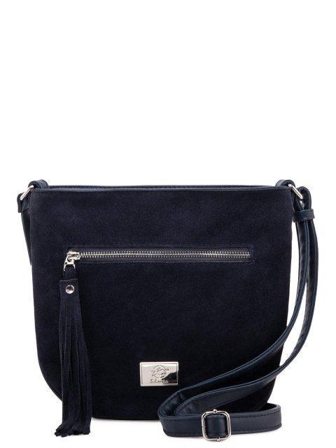 Синяя сумка планшет S.Lavia - 1847.00 руб