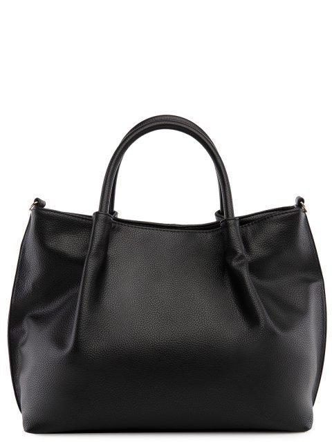Чёрная сумка классическая S.Lavia - 2170.00 руб