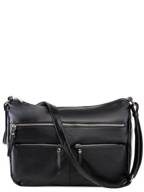 Чёрная сумка планшет S.Lavia - 2239.00 руб