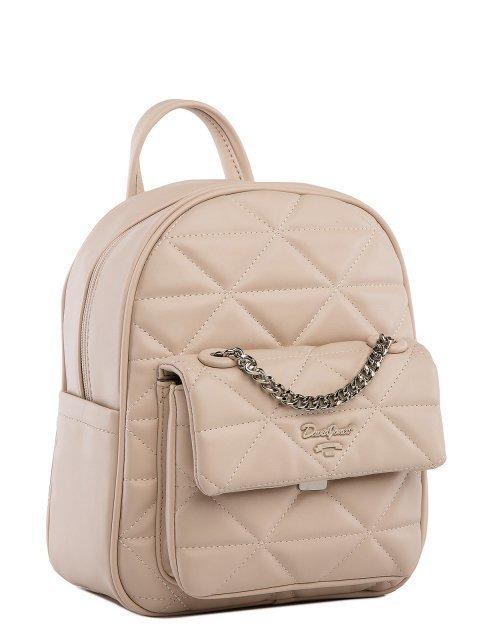 Бежевый рюкзак David Jones (Дэвид Джонс) - артикул: 0К-00025960 - ракурс 1