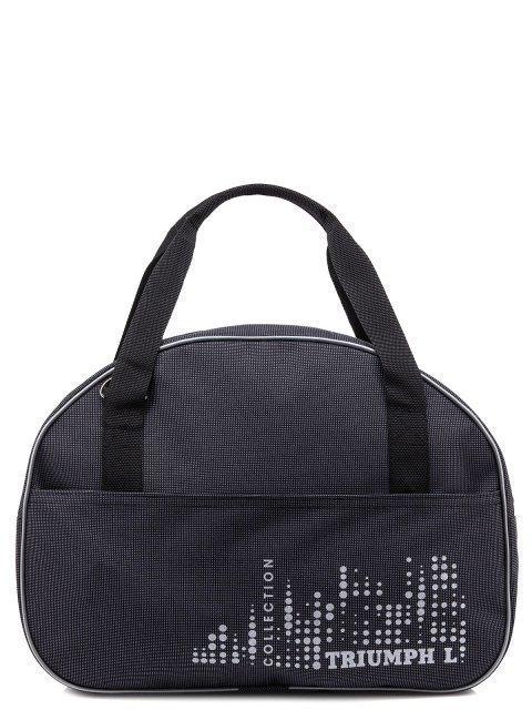 Серая дорожная сумка Lbags - 690.00 руб