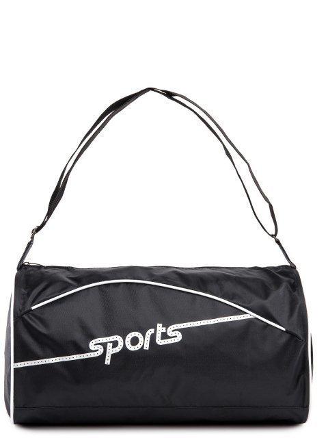 Чёрная дорожная сумка Across - 599.00 руб