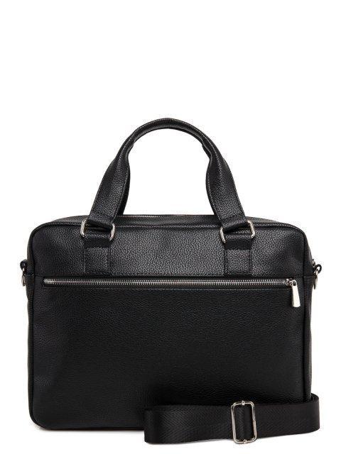 Чёрная сумка классическая S.Lavia (Славия) - артикул: 1167 902 01 - ракурс 3