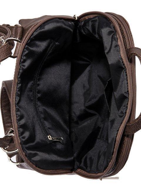 Коричневый рюкзак S.Lavia (Славия) - артикул: 965 598 12 - ракурс 4