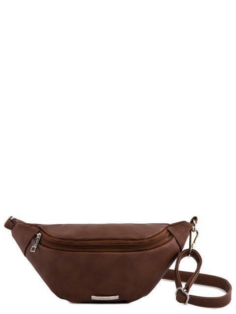 Коричневая сумка на пояс S.Lavia - 1299.00 руб