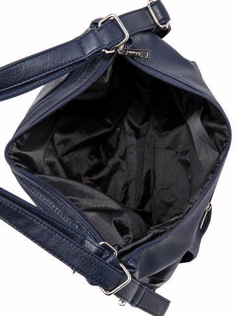 Синяя сумка мешок S.Lavia (Славия) - артикул: 957 860 70  - ракурс 5