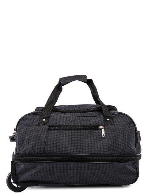Серый чемодан Lbags - 3399.00 руб