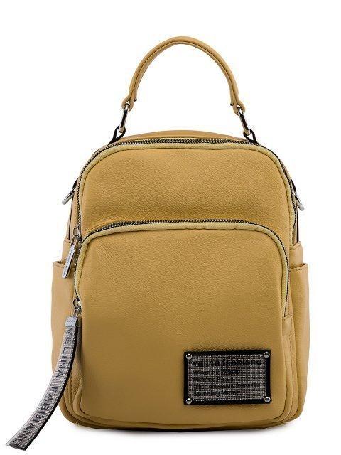 Жёлтый рюкзак Fabbiano - 3699.00 руб