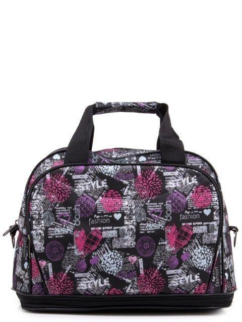 Сиреневая дорожная сумка S.Lavia - 1299.00 руб