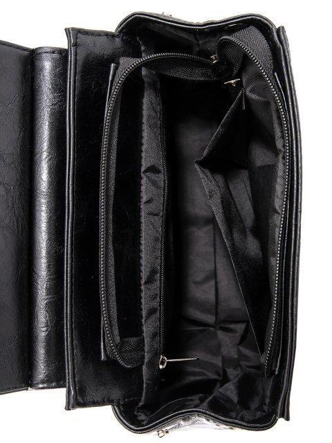Чёрный рюкзак S.Lavia (Славия) - артикул: 877 048 01 - ракурс 4