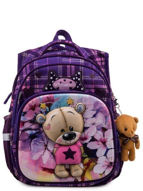 Фиолетовый рюкзак Winner - 2799.00 руб