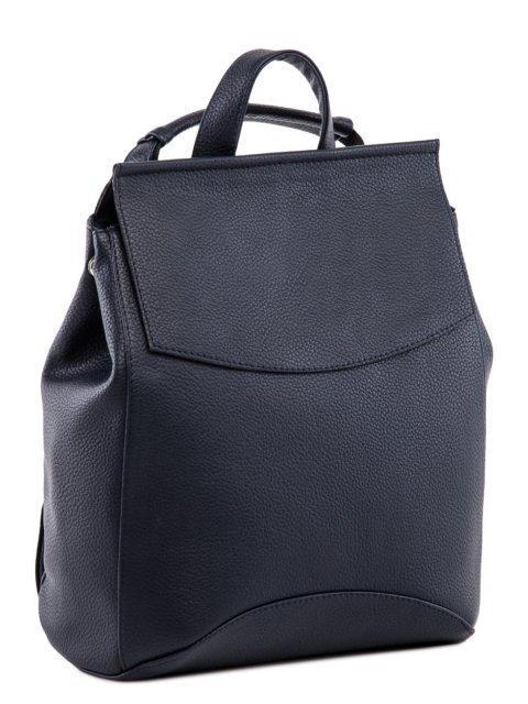 Синий рюкзак S.Lavia (Славия) - артикул: 779 902 70 - ракурс 1