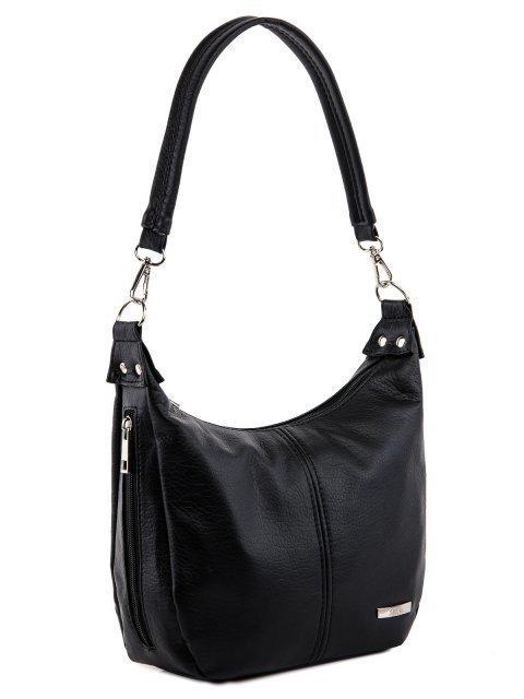 Чёрная сумка планшет S.Lavia (Славия) - артикул: 358 601 01 - ракурс 1