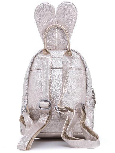 Бежевый рюкзак Valensiy (Валенсия) - артикул: К0000030692 - ракурс 3
