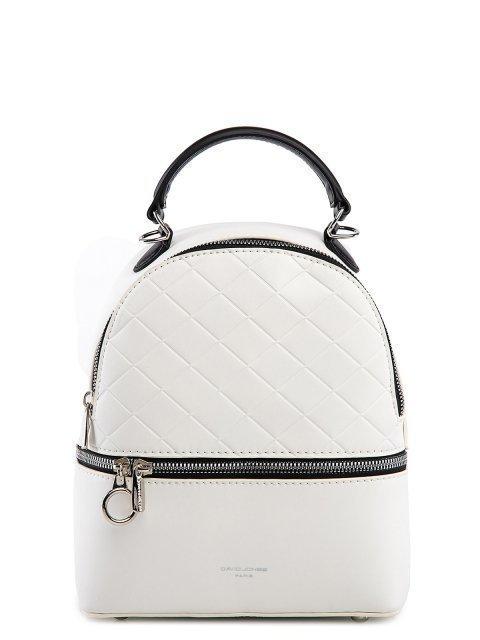 Белый рюкзак David Jones - 2799.00 руб