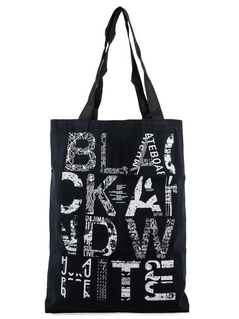 Чёрный шоппер Angelo Bianco - 399.00 руб
