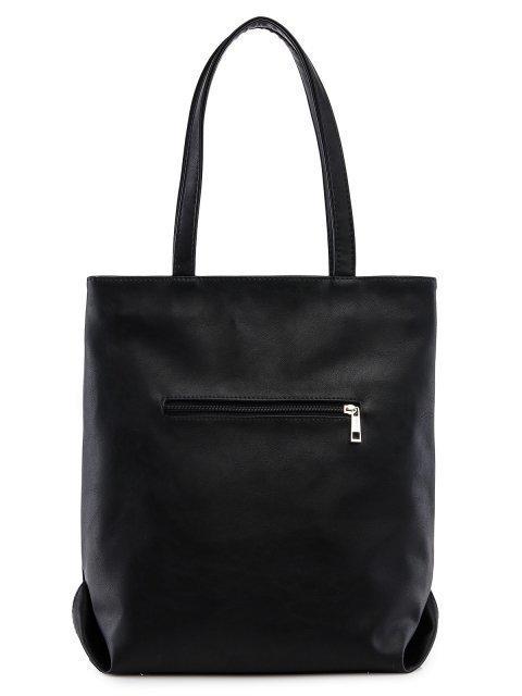 Чёрный шоппер S.Lavia (Славия) - артикул: 1219 323 01  - ракурс 3