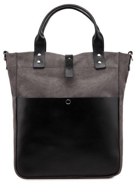 Серая сумка классическая S.Lavia - 2184.00 руб