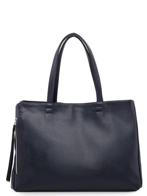 Синий шоппер S.Lavia - 2190.00 руб