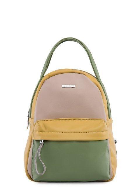 Розовый рюкзак Fabbiano - 3199.00 руб
