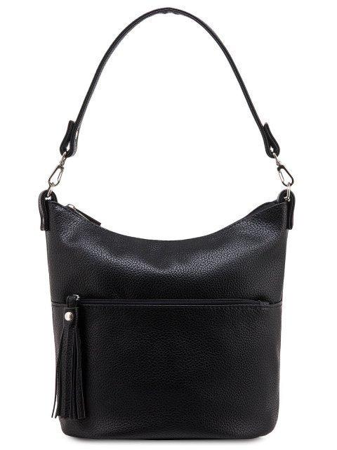 Чёрная сумка планшет S.Lavia - 1795.00 руб