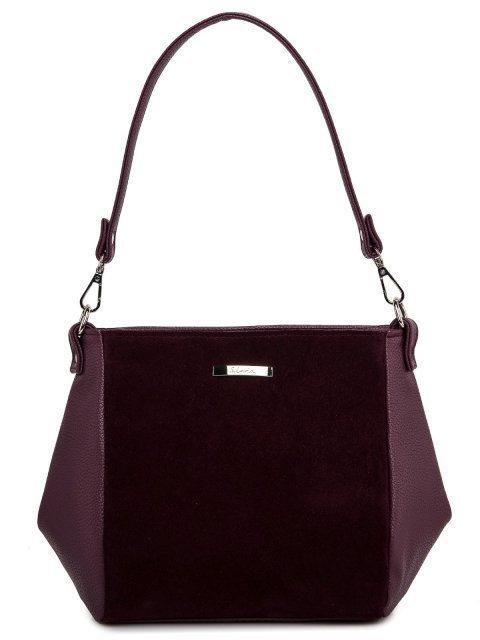 Бордовая сумка планшет S.Lavia - 1599.00 руб