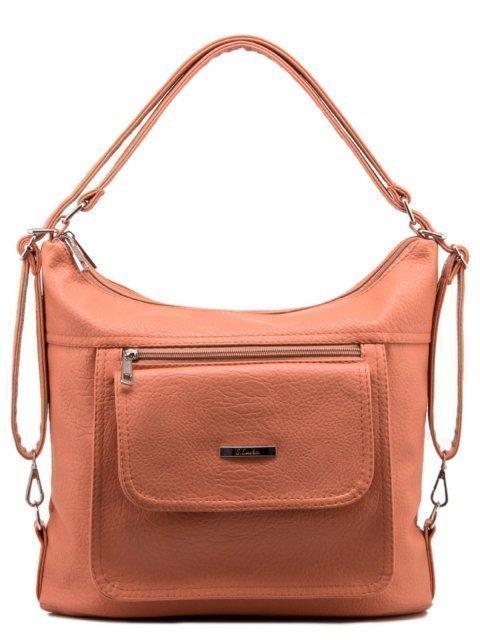 Оранжевая сумка мешок S.Lavia - 2199.00 руб