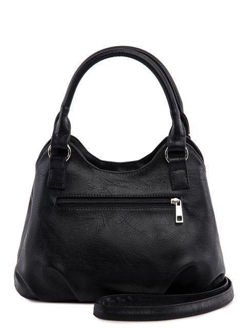 Чёрная сумка классическая S.Lavia (Славия) - артикул: 279 512 01 - ракурс 3