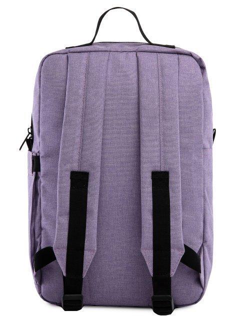 Сиреневый рюкзак S.Lavia (Славия) - артикул: 00-101 00 82 - ракурс 3