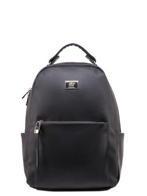 Серый рюкзак S.Lavia - 2299.00 руб
