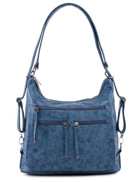 Синяя сумка мешок S.Lavia - 2309.00 руб