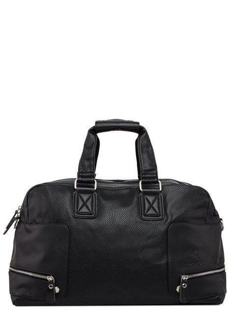Чёрная дорожная сумка Bradford - 3499.00 руб